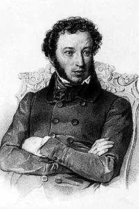 пушкин как поэт знаком нам с детства