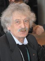Шило ростислав александрович и его семья