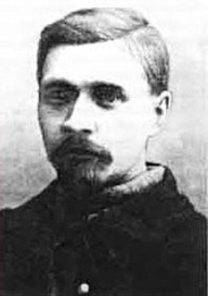 Виктор Иванович Яркин биография, фото, истории - председатель ЧК БССР, член ЦБ КП